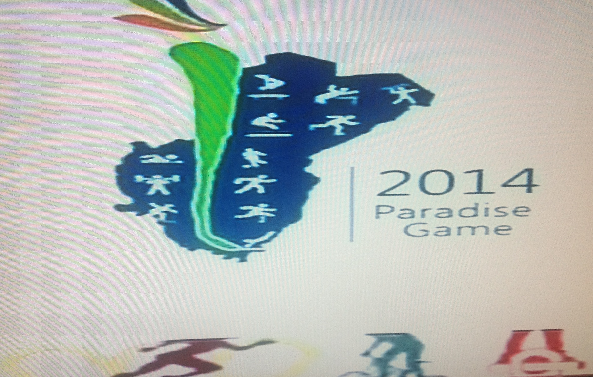 Cross River Set to Unveil 2014 National Sports Festival Logo/Mascot