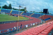 APC Will Not Use Stadium For Rally Because It Is Billed For Inspection – Cross River Sports Commission