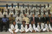 First Ever Taekwondo Hanmadang Referee Course In Africa Debuts In Calabar
