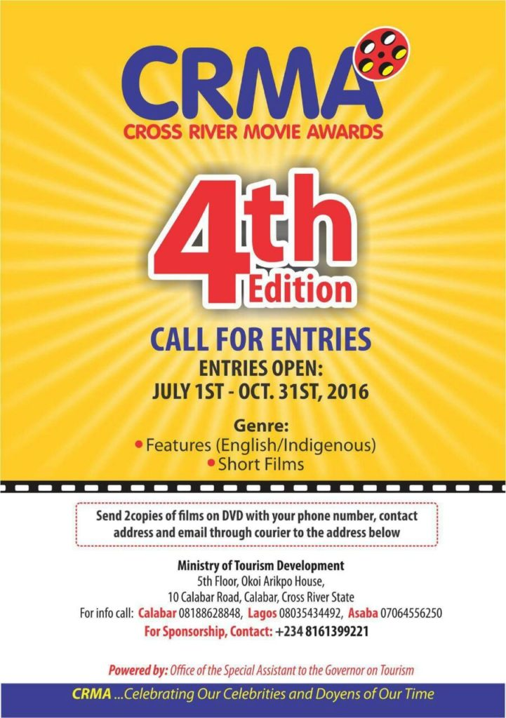 Call for entries for the 4th edition of CRMA
