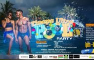 CalabarBlog, Hit FM, Tinapa To Host Ultra Pool Party December 27