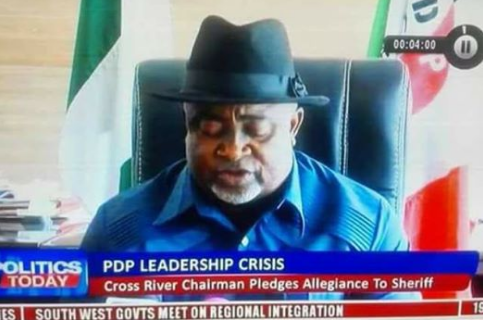 Cross River PDP Declares Support For Sheriff