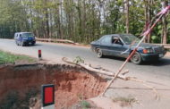 Erosion Threatens 2 Sections Of Calabar-Ikom Highway, As 2 Tankers Fall In Biase
